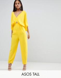 Mono para mujer amarillo limón
